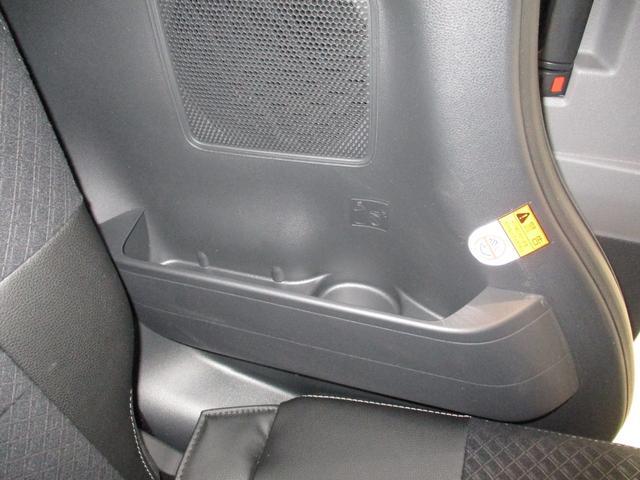 カスタムRS フルセグナビ バックカメラ CVTターボ 衝突被害軽減ブレーキ 両側パワースライドドア エコアイドル キーフリーシステム LEDヘッドライト オートハイビーム フルセグナビ Bluetooth対応 DVD再生 バックカメラ(66枚目)