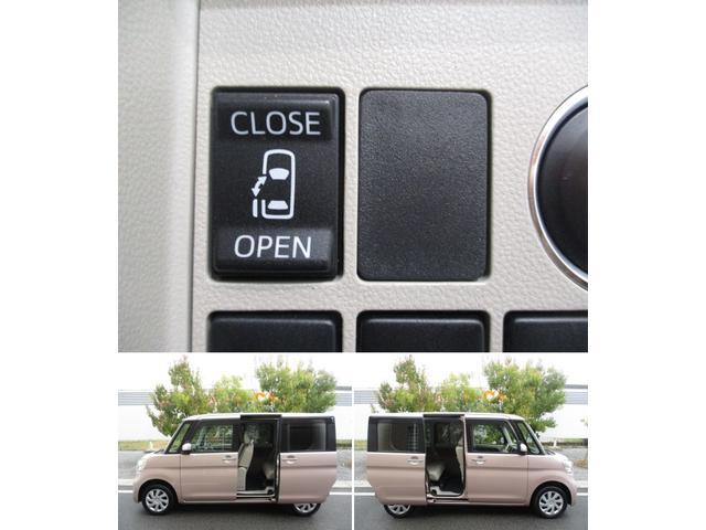 X SA 社外フルセグナビ バックカメラ Bluetooth対応 DVD再生 ETC ステアリングスイッチ 衝突被害軽減ブレーキ エコアイドル パワースライドドア キーフリーシステム オートエアコン(9枚目)