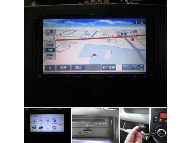 X SA 社外フルセグナビ バックカメラ Bluetooth対応 DVD再生 ETC ステアリングスイッチ 衝突被害軽減ブレーキ エコアイドル パワースライドドア キーフリーシステム オートエアコン(14枚目)