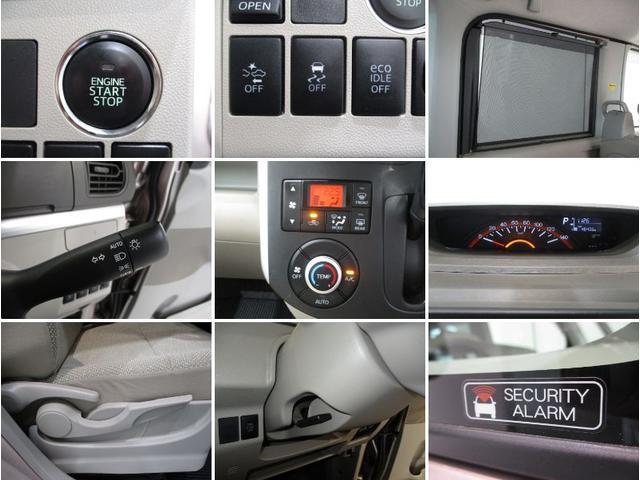 X SA 社外フルセグナビ バックカメラ Bluetooth対応 DVD再生 ETC ステアリングスイッチ 衝突被害軽減ブレーキ エコアイドル パワースライドドア キーフリーシステム オートエアコン(18枚目)