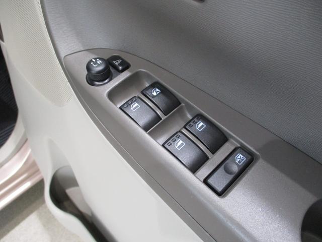 X SA 社外フルセグナビ バックカメラ Bluetooth対応 DVD再生 ETC ステアリングスイッチ 衝突被害軽減ブレーキ エコアイドル パワースライドドア キーフリーシステム オートエアコン(51枚目)