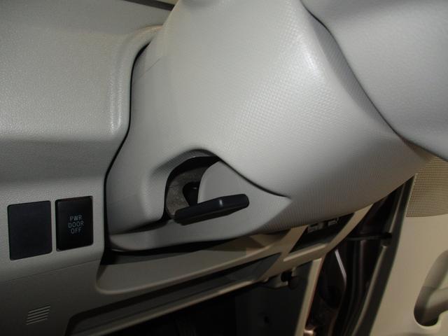 X SA 社外フルセグナビ バックカメラ Bluetooth対応 DVD再生 ETC ステアリングスイッチ 衝突被害軽減ブレーキ エコアイドル パワースライドドア キーフリーシステム オートエアコン(53枚目)