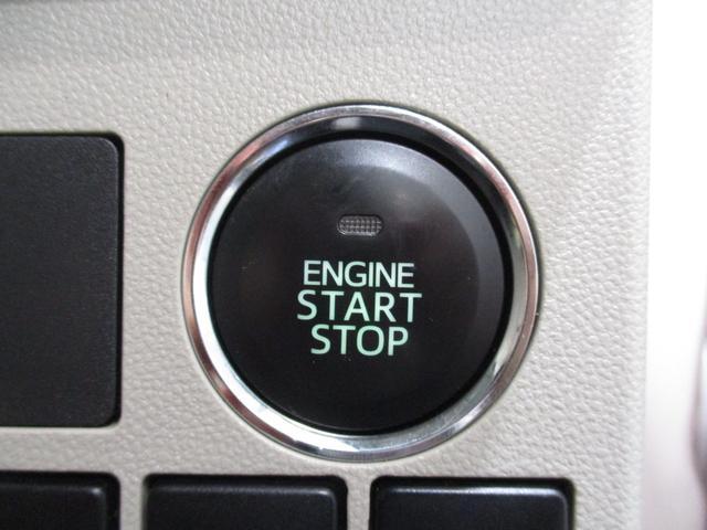 X SA 社外フルセグナビ バックカメラ Bluetooth対応 DVD再生 ETC ステアリングスイッチ 衝突被害軽減ブレーキ エコアイドル パワースライドドア キーフリーシステム オートエアコン(55枚目)