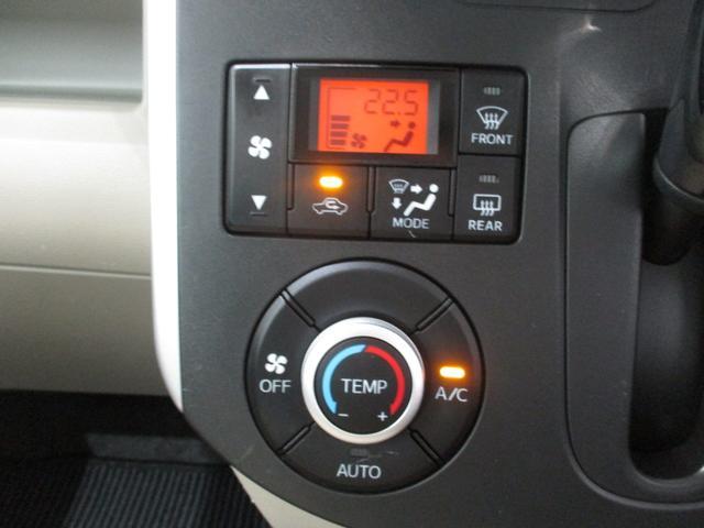 X SA 社外フルセグナビ バックカメラ Bluetooth対応 DVD再生 ETC ステアリングスイッチ 衝突被害軽減ブレーキ エコアイドル パワースライドドア キーフリーシステム オートエアコン(58枚目)