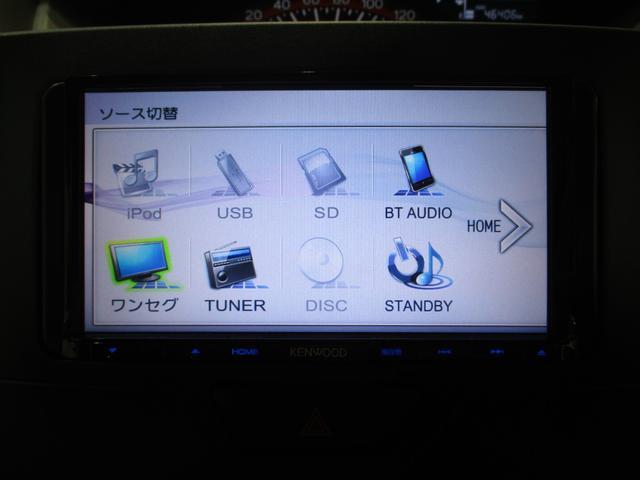 X SA 社外フルセグナビ バックカメラ Bluetooth対応 DVD再生 ETC ステアリングスイッチ 衝突被害軽減ブレーキ エコアイドル パワースライドドア キーフリーシステム オートエアコン(61枚目)