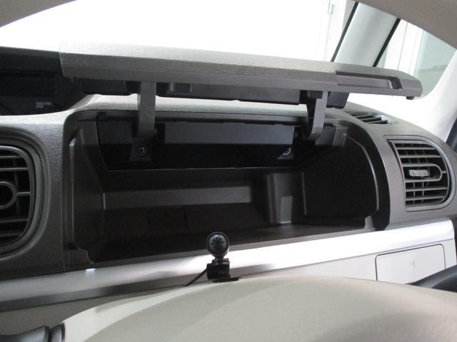 X SA 社外フルセグナビ バックカメラ Bluetooth対応 DVD再生 ETC ステアリングスイッチ 衝突被害軽減ブレーキ エコアイドル パワースライドドア キーフリーシステム オートエアコン(67枚目)