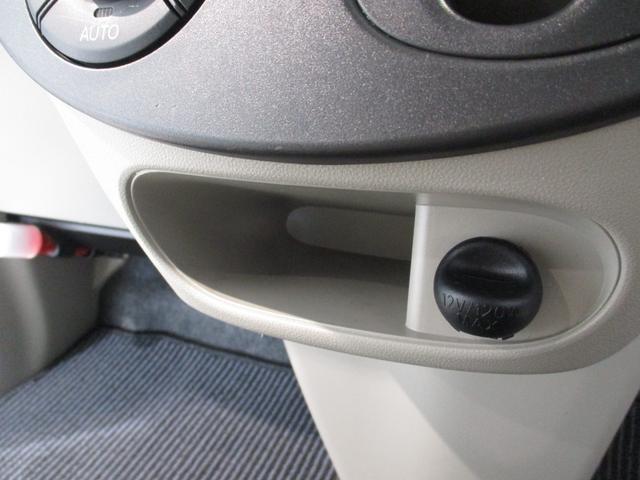 X SA 社外フルセグナビ バックカメラ Bluetooth対応 DVD再生 ETC ステアリングスイッチ 衝突被害軽減ブレーキ エコアイドル パワースライドドア キーフリーシステム オートエアコン(68枚目)
