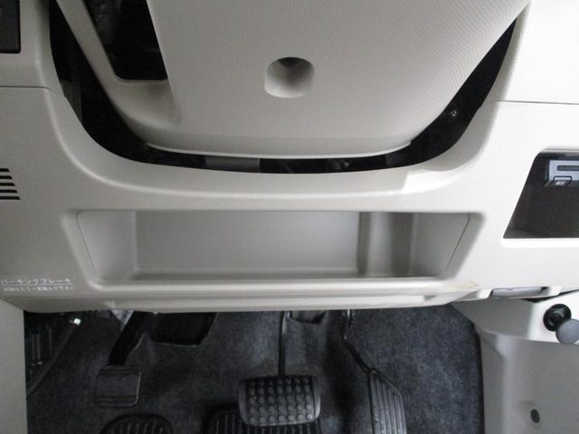 X SA 社外フルセグナビ バックカメラ Bluetooth対応 DVD再生 ETC ステアリングスイッチ 衝突被害軽減ブレーキ エコアイドル パワースライドドア キーフリーシステム オートエアコン(69枚目)