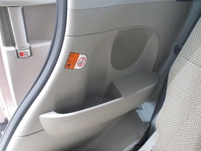 X SA 社外フルセグナビ バックカメラ Bluetooth対応 DVD再生 ETC ステアリングスイッチ 衝突被害軽減ブレーキ エコアイドル パワースライドドア キーフリーシステム オートエアコン(72枚目)