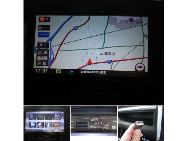 カスタムRS トップエディションSAIII ナビ Bカメラ 衝突被害軽減ブレーキ エコアイドル 両側パワースライドドア キーフリーシステム フルセグナビ Bluetooth対応 DVD再生 バックカメラ ナビ連動ドライブレコーダー オートハイビーム(14枚目)