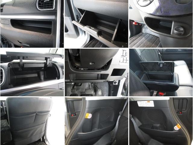 カスタムRS トップエディションSAIII ナビ Bカメラ 衝突被害軽減ブレーキ エコアイドル 両側パワースライドドア キーフリーシステム フルセグナビ Bluetooth対応 DVD再生 バックカメラ ナビ連動ドライブレコーダー オートハイビーム(20枚目)