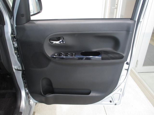 カスタムRS トップエディションSAIII ナビ Bカメラ 衝突被害軽減ブレーキ エコアイドル 両側パワースライドドア キーフリーシステム フルセグナビ Bluetooth対応 DVD再生 バックカメラ ナビ連動ドライブレコーダー オートハイビーム(29枚目)