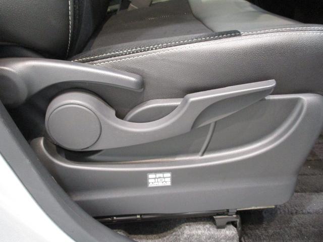 カスタムRS トップエディションSAIII ナビ Bカメラ 衝突被害軽減ブレーキ エコアイドル 両側パワースライドドア キーフリーシステム フルセグナビ Bluetooth対応 DVD再生 バックカメラ ナビ連動ドライブレコーダー オートハイビーム(50枚目)