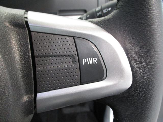 カスタムRS トップエディションSAIII ナビ Bカメラ 衝突被害軽減ブレーキ エコアイドル 両側パワースライドドア キーフリーシステム フルセグナビ Bluetooth対応 DVD再生 バックカメラ ナビ連動ドライブレコーダー オートハイビーム(56枚目)