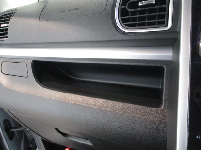 カスタムRS トップエディションSAIII ナビ Bカメラ 衝突被害軽減ブレーキ エコアイドル 両側パワースライドドア キーフリーシステム フルセグナビ Bluetooth対応 DVD再生 バックカメラ ナビ連動ドライブレコーダー オートハイビーム(61枚目)