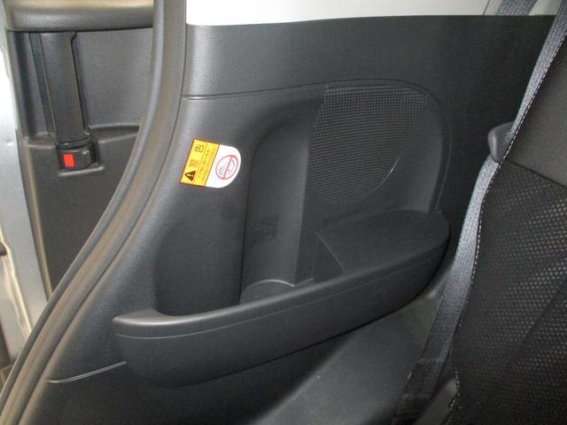 カスタムRS トップエディションSAIII ナビ Bカメラ 衝突被害軽減ブレーキ エコアイドル 両側パワースライドドア キーフリーシステム フルセグナビ Bluetooth対応 DVD再生 バックカメラ ナビ連動ドライブレコーダー オートハイビーム(68枚目)