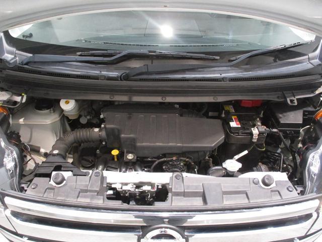 ハイウェイスター X Gパッケージ アラウンドビューモニター付ルームミラー 両側パワースライドドア インテリジェンスキー ETC HID プッシュボタンスタート オートライト オートエアコン シートリフター チルトステアリング(8枚目)