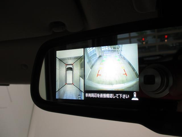 ハイウェイスター X Gパッケージ アラウンドビューモニター付ルームミラー 両側パワースライドドア インテリジェンスキー ETC HID プッシュボタンスタート オートライト オートエアコン シートリフター チルトステアリング(14枚目)