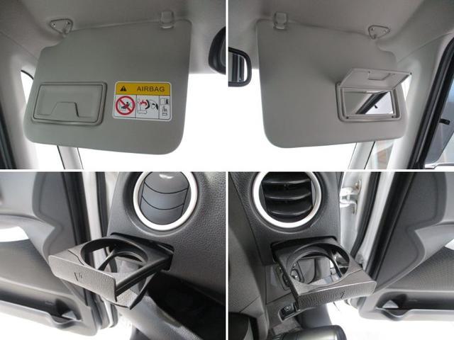 ハイウェイスター X Gパッケージ アラウンドビューモニター付ルームミラー 両側パワースライドドア インテリジェンスキー ETC HID プッシュボタンスタート オートライト オートエアコン シートリフター チルトステアリング(17枚目)