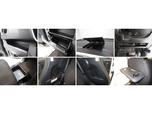 ハイウェイスター X Gパッケージ アラウンドビューモニター付ルームミラー 両側パワースライドドア インテリジェンスキー ETC HID プッシュボタンスタート オートライト オートエアコン シートリフター チルトステアリング(18枚目)