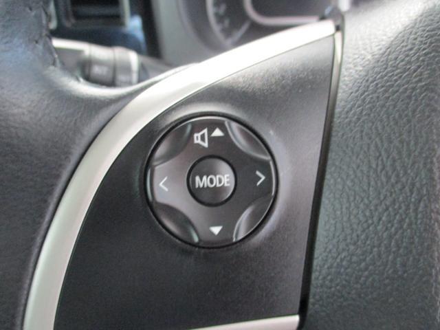 ハイウェイスター X Gパッケージ アラウンドビューモニター付ルームミラー 両側パワースライドドア インテリジェンスキー ETC HID プッシュボタンスタート オートライト オートエアコン シートリフター チルトステアリング(20枚目)