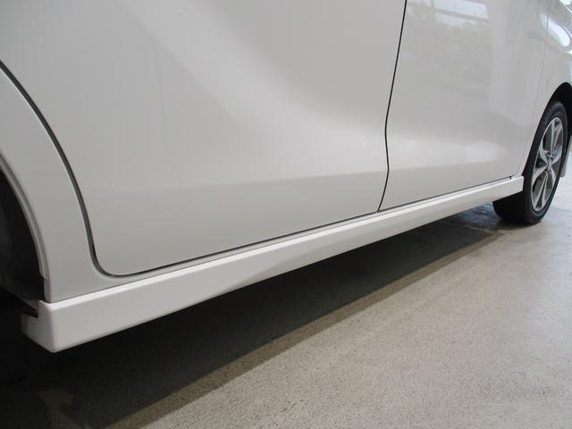 ハイウェイスター X Gパッケージ アラウンドビューモニター付ルームミラー 両側パワースライドドア インテリジェンスキー ETC HID プッシュボタンスタート オートライト オートエアコン シートリフター チルトステアリング(31枚目)