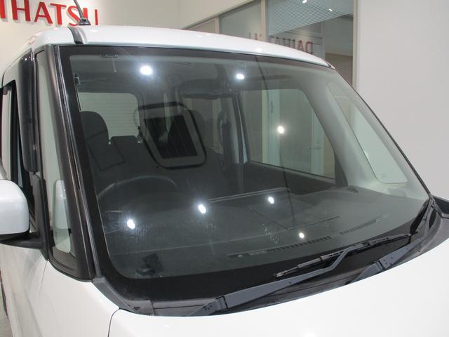 ハイウェイスター X Gパッケージ アラウンドビューモニター付ルームミラー 両側パワースライドドア インテリジェンスキー ETC HID プッシュボタンスタート オートライト オートエアコン シートリフター チルトステアリング(35枚目)