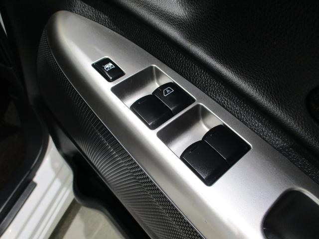 ハイウェイスター X Gパッケージ アラウンドビューモニター付ルームミラー 両側パワースライドドア インテリジェンスキー ETC HID プッシュボタンスタート オートライト オートエアコン シートリフター チルトステアリング(48枚目)