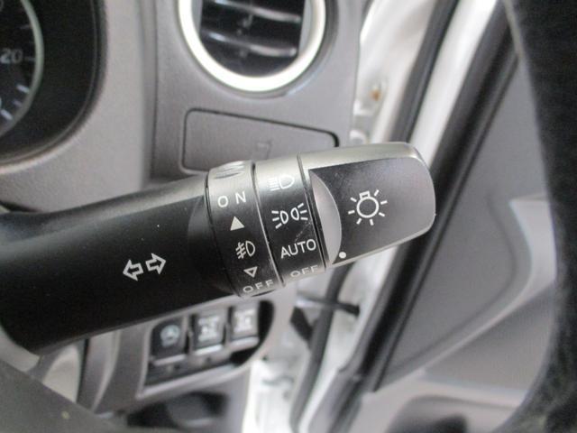 ハイウェイスター X Gパッケージ アラウンドビューモニター付ルームミラー 両側パワースライドドア インテリジェンスキー ETC HID プッシュボタンスタート オートライト オートエアコン シートリフター チルトステアリング(53枚目)