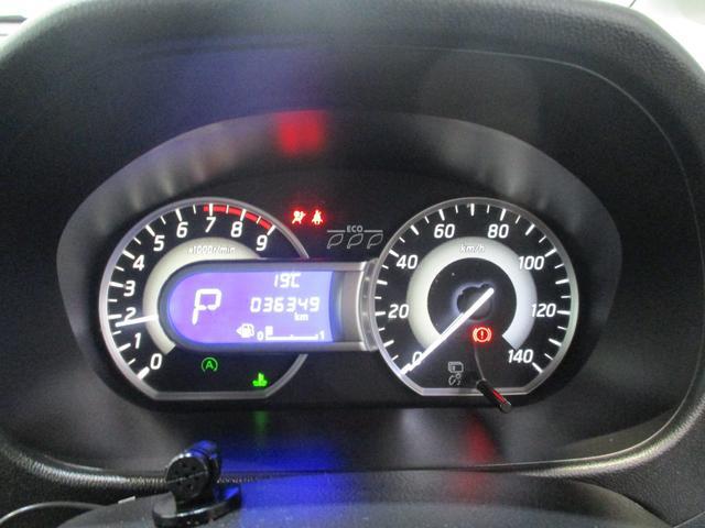 ハイウェイスター X Gパッケージ アラウンドビューモニター付ルームミラー 両側パワースライドドア インテリジェンスキー ETC HID プッシュボタンスタート オートライト オートエアコン シートリフター チルトステアリング(54枚目)