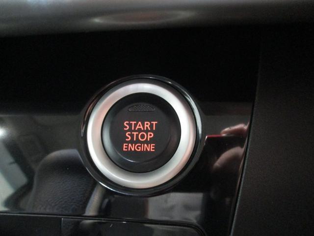 ハイウェイスター X Gパッケージ アラウンドビューモニター付ルームミラー 両側パワースライドドア インテリジェンスキー ETC HID プッシュボタンスタート オートライト オートエアコン シートリフター チルトステアリング(55枚目)