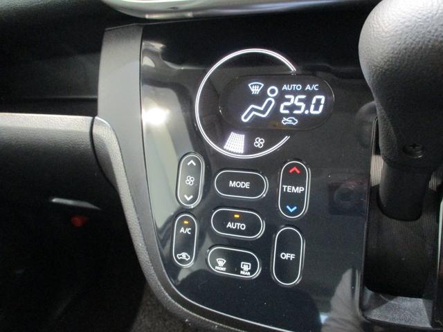 ハイウェイスター X Gパッケージ アラウンドビューモニター付ルームミラー 両側パワースライドドア インテリジェンスキー ETC HID プッシュボタンスタート オートライト オートエアコン シートリフター チルトステアリング(56枚目)