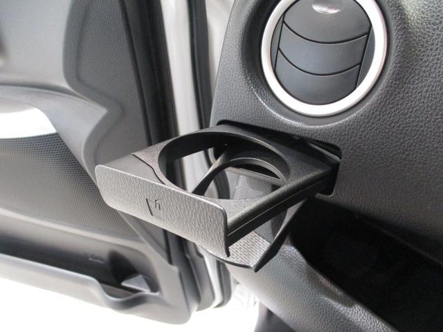 ハイウェイスター X Gパッケージ アラウンドビューモニター付ルームミラー 両側パワースライドドア インテリジェンスキー ETC HID プッシュボタンスタート オートライト オートエアコン シートリフター チルトステアリング(61枚目)