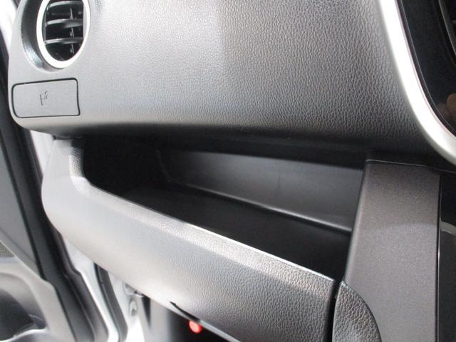 ハイウェイスター X Gパッケージ アラウンドビューモニター付ルームミラー 両側パワースライドドア インテリジェンスキー ETC HID プッシュボタンスタート オートライト オートエアコン シートリフター チルトステアリング(63枚目)