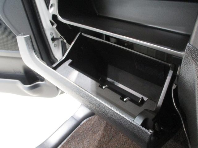 ハイウェイスター X Gパッケージ アラウンドビューモニター付ルームミラー 両側パワースライドドア インテリジェンスキー ETC HID プッシュボタンスタート オートライト オートエアコン シートリフター チルトステアリング(64枚目)