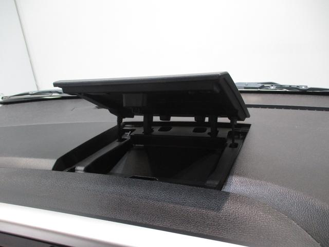ハイウェイスター X Gパッケージ アラウンドビューモニター付ルームミラー 両側パワースライドドア インテリジェンスキー ETC HID プッシュボタンスタート オートライト オートエアコン シートリフター チルトステアリング(65枚目)