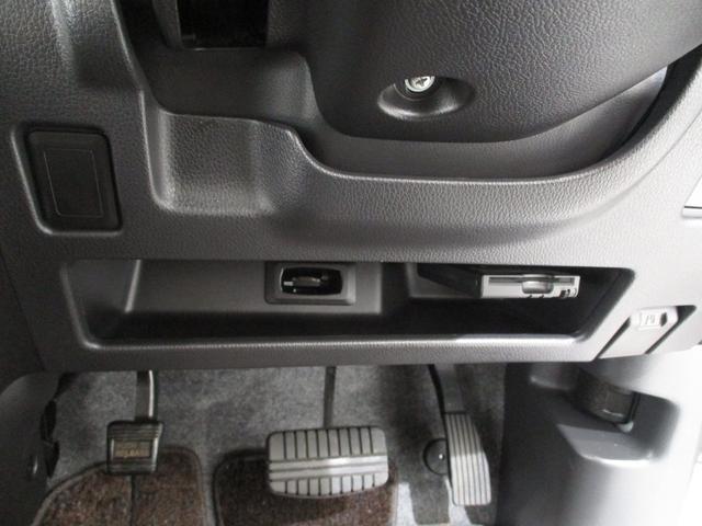 ハイウェイスター X Gパッケージ アラウンドビューモニター付ルームミラー 両側パワースライドドア インテリジェンスキー ETC HID プッシュボタンスタート オートライト オートエアコン シートリフター チルトステアリング(66枚目)