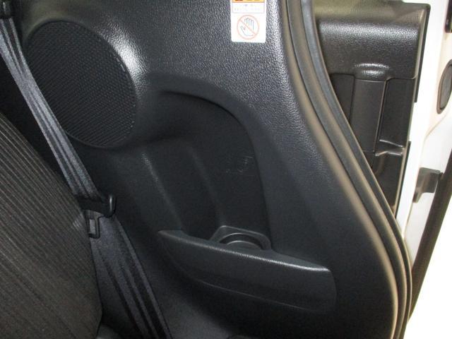 ハイウェイスター X Gパッケージ アラウンドビューモニター付ルームミラー 両側パワースライドドア インテリジェンスキー ETC HID プッシュボタンスタート オートライト オートエアコン シートリフター チルトステアリング(69枚目)