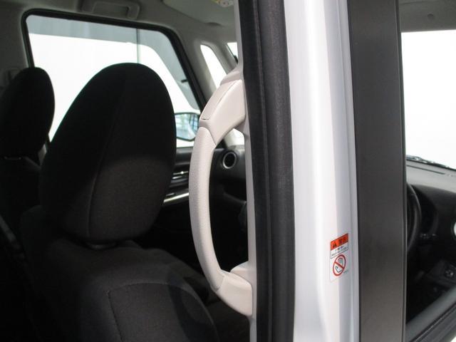 ハイウェイスター X Gパッケージ アラウンドビューモニター付ルームミラー 両側パワースライドドア インテリジェンスキー ETC HID プッシュボタンスタート オートライト オートエアコン シートリフター チルトステアリング(73枚目)