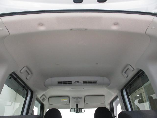 ハイウェイスター X Gパッケージ アラウンドビューモニター付ルームミラー 両側パワースライドドア インテリジェンスキー ETC HID プッシュボタンスタート オートライト オートエアコン シートリフター チルトステアリング(76枚目)