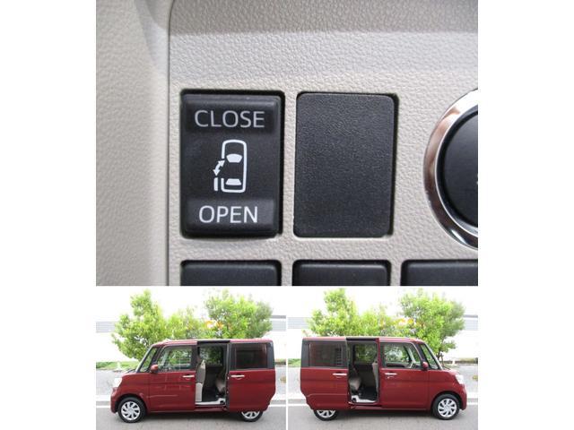 X SAII フルセグナビ バックカメラ 衝突被害軽減ブレーキ エコアイドル オートライト プッシュボタンスタート キーフリーシステム フルセグナビ Bluetooth対応 DVD再生 バックカメラ ステアリングスイッチ オートエアコン(9枚目)