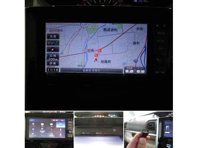 X SAII フルセグナビ バックカメラ 衝突被害軽減ブレーキ エコアイドル オートライト プッシュボタンスタート キーフリーシステム フルセグナビ Bluetooth対応 DVD再生 バックカメラ ステアリングスイッチ オートエアコン(15枚目)