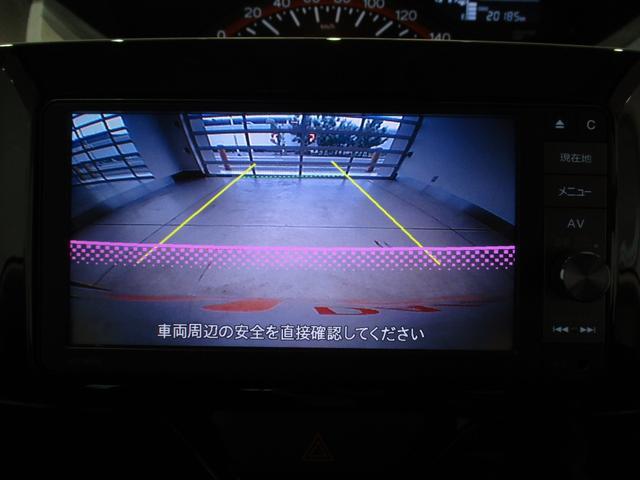X SAII フルセグナビ バックカメラ 衝突被害軽減ブレーキ エコアイドル オートライト プッシュボタンスタート キーフリーシステム フルセグナビ Bluetooth対応 DVD再生 バックカメラ ステアリングスイッチ オートエアコン(16枚目)