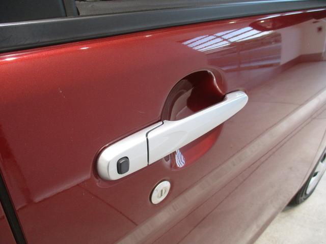 X SAII フルセグナビ バックカメラ 衝突被害軽減ブレーキ エコアイドル オートライト プッシュボタンスタート キーフリーシステム フルセグナビ Bluetooth対応 DVD再生 バックカメラ ステアリングスイッチ オートエアコン(32枚目)