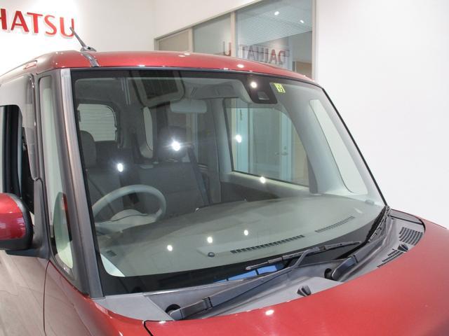 X SAII フルセグナビ バックカメラ 衝突被害軽減ブレーキ エコアイドル オートライト プッシュボタンスタート キーフリーシステム フルセグナビ Bluetooth対応 DVD再生 バックカメラ ステアリングスイッチ オートエアコン(35枚目)