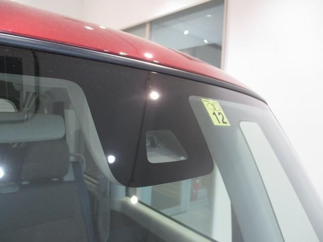 X SAII フルセグナビ バックカメラ 衝突被害軽減ブレーキ エコアイドル オートライト プッシュボタンスタート キーフリーシステム フルセグナビ Bluetooth対応 DVD再生 バックカメラ ステアリングスイッチ オートエアコン(43枚目)