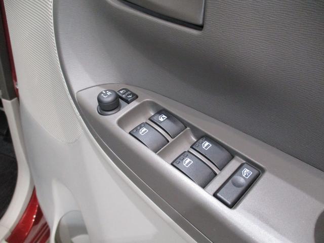 X SAII フルセグナビ バックカメラ 衝突被害軽減ブレーキ エコアイドル オートライト プッシュボタンスタート キーフリーシステム フルセグナビ Bluetooth対応 DVD再生 バックカメラ ステアリングスイッチ オートエアコン(57枚目)