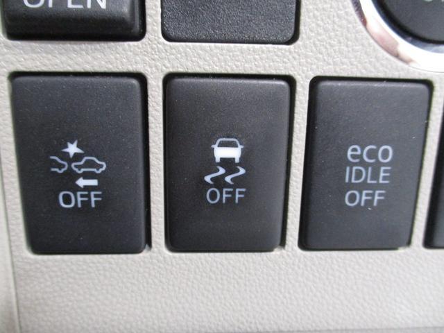 X SAII フルセグナビ バックカメラ 衝突被害軽減ブレーキ エコアイドル オートライト プッシュボタンスタート キーフリーシステム フルセグナビ Bluetooth対応 DVD再生 バックカメラ ステアリングスイッチ オートエアコン(59枚目)