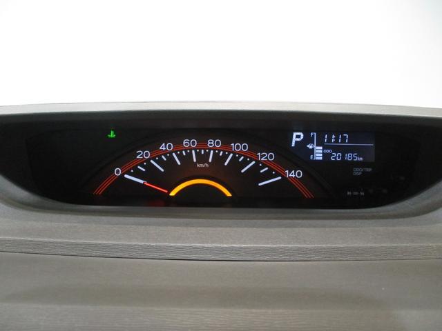 X SAII フルセグナビ バックカメラ 衝突被害軽減ブレーキ エコアイドル オートライト プッシュボタンスタート キーフリーシステム フルセグナビ Bluetooth対応 DVD再生 バックカメラ ステアリングスイッチ オートエアコン(60枚目)