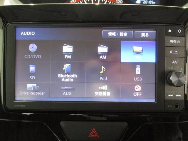 X SAII フルセグナビ バックカメラ 衝突被害軽減ブレーキ エコアイドル オートライト プッシュボタンスタート キーフリーシステム フルセグナビ Bluetooth対応 DVD再生 バックカメラ ステアリングスイッチ オートエアコン(63枚目)